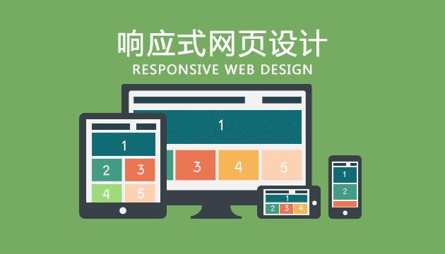 responsive(2)