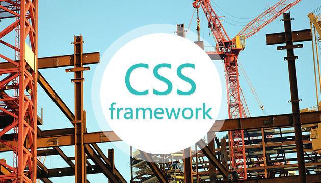 css_framework