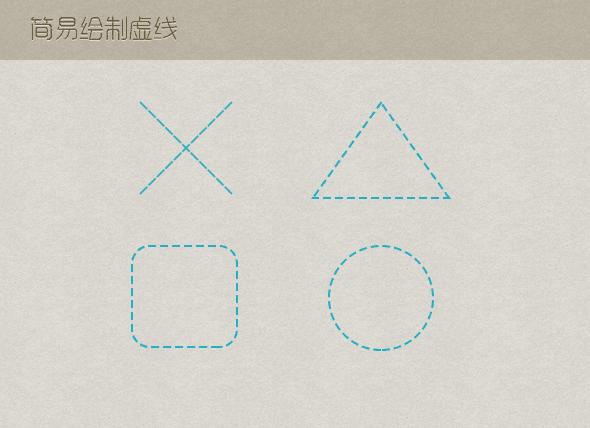 形状和矢量蒙版