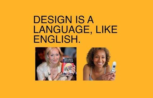 以人为本的设计力量