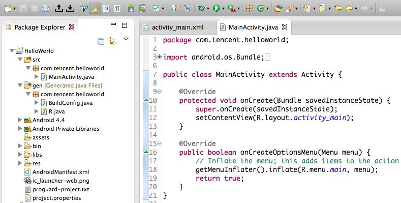 android程序的目录结构