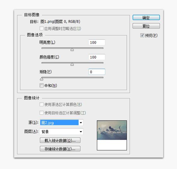 教程插图_05