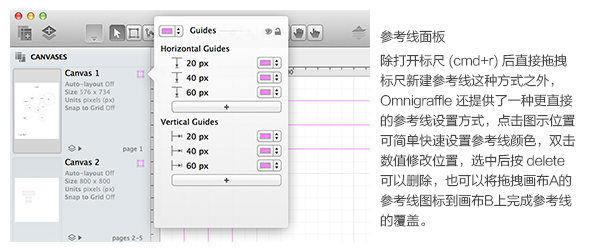 8.guide_line