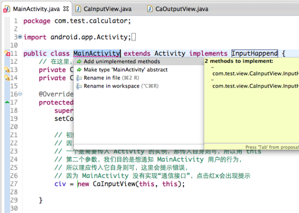 android_4_controller2