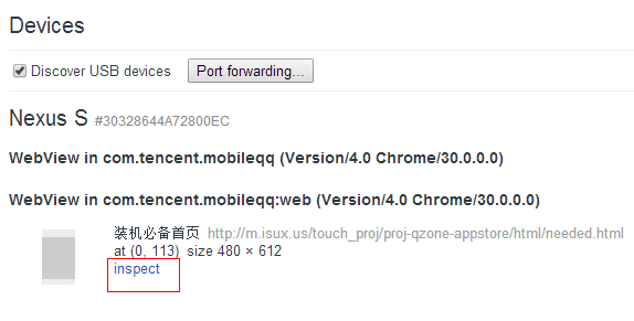 Android 4.4 让前端调试也能这么酷
