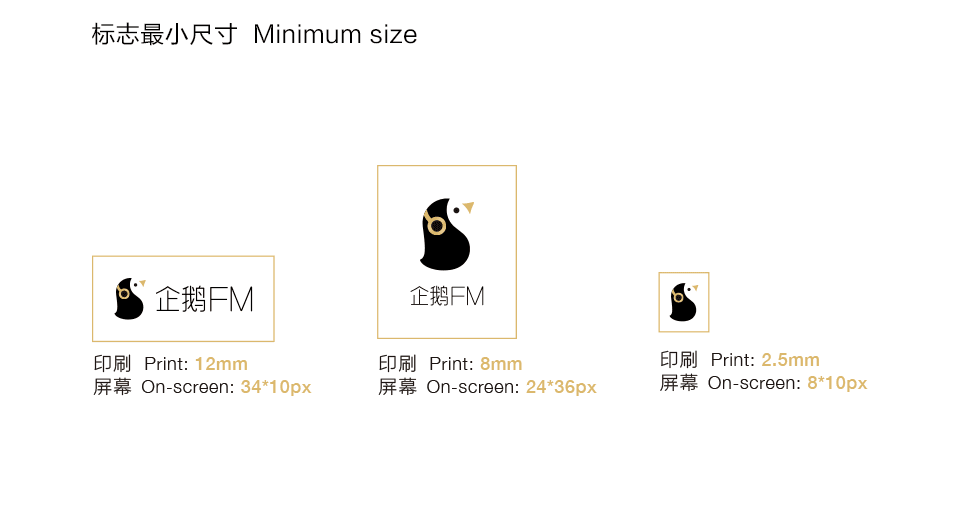 penguinfm-150619-summary-danson_12111111111111