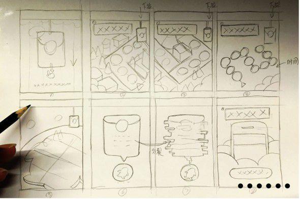 你知道刷一刷红包预热H5背后—设计在弄啥嘞?