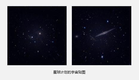 天文台 19