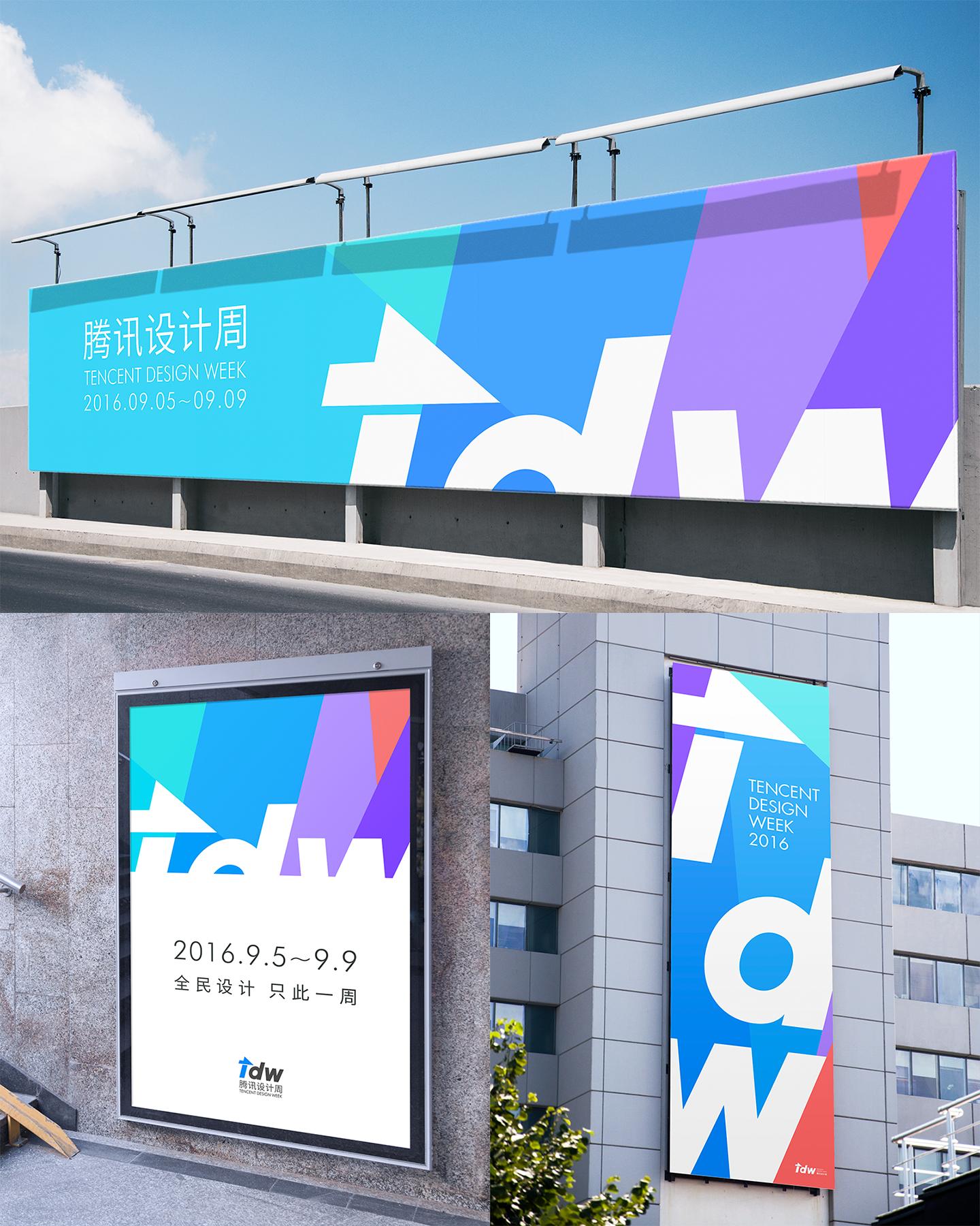 tdw-branding-03-application-outdoor