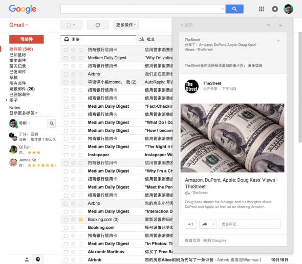 19-gmail